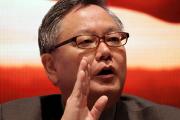 Speaker - Karl Wah-Keung Tsim