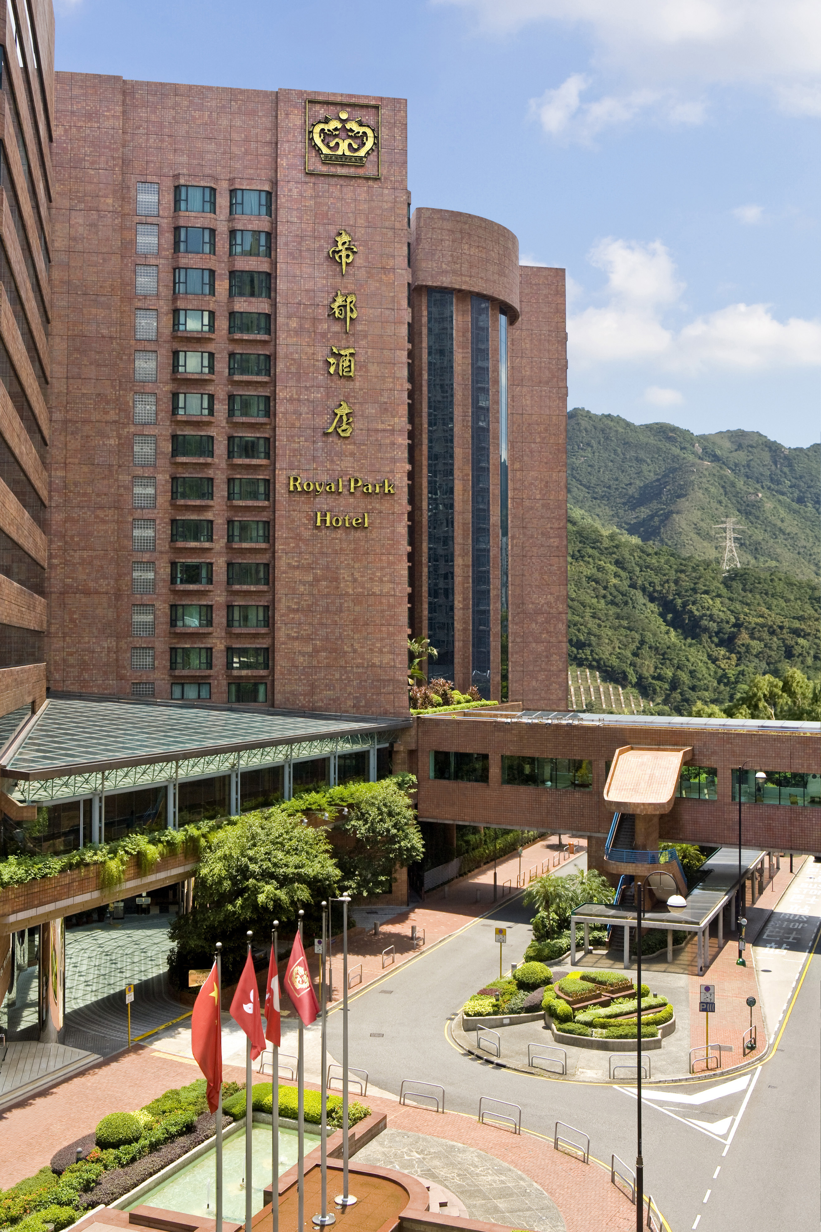 Royal Park Hotel Hong Kong Biotechnology Horizons