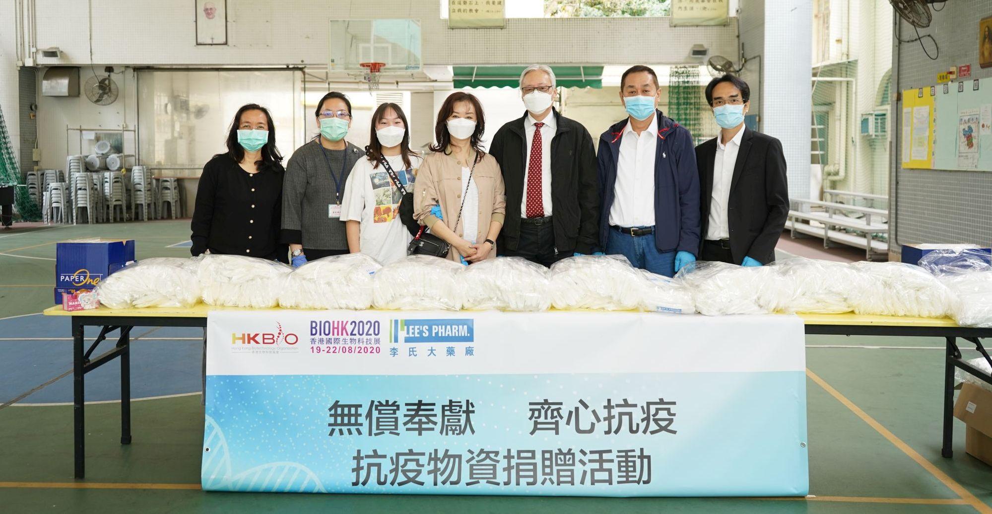 香港生物科技協會聯同李氏大藥廠控股有限公司派發口罩予「屯元天」學校及區內有需要者