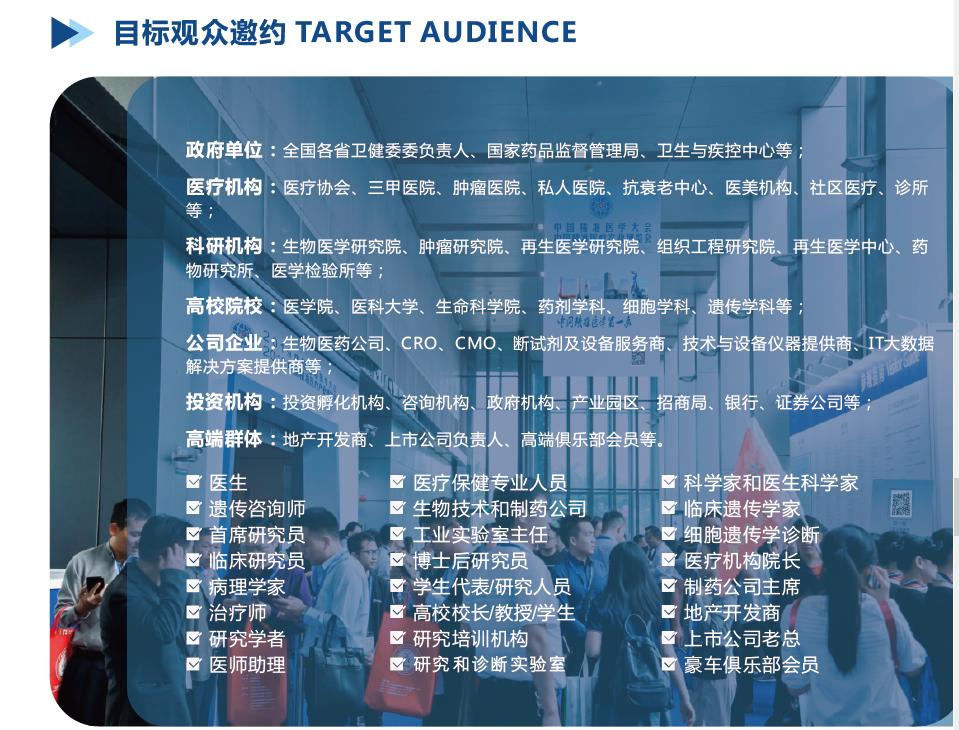 target aud