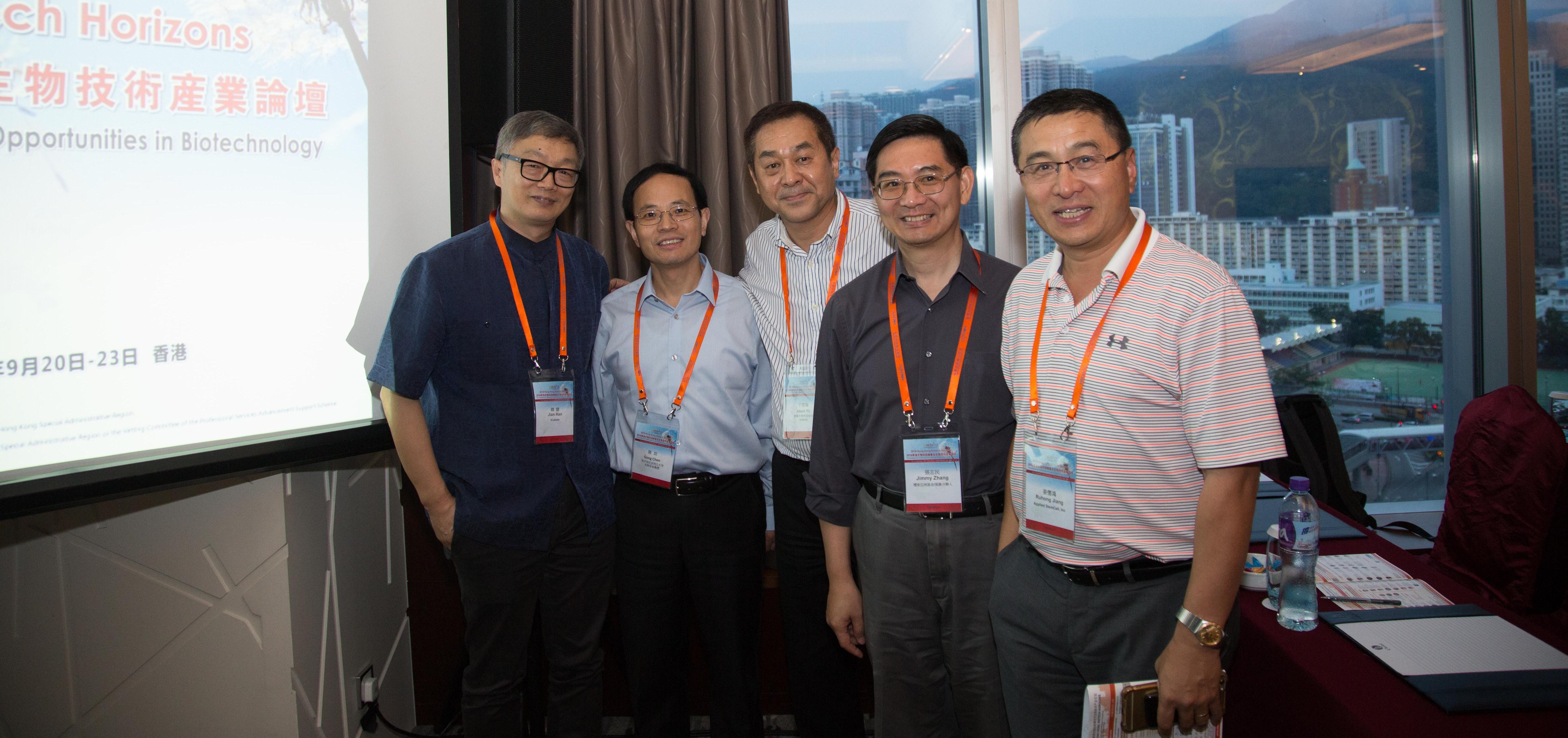 Hong Kong Biotech Horizons 2018
