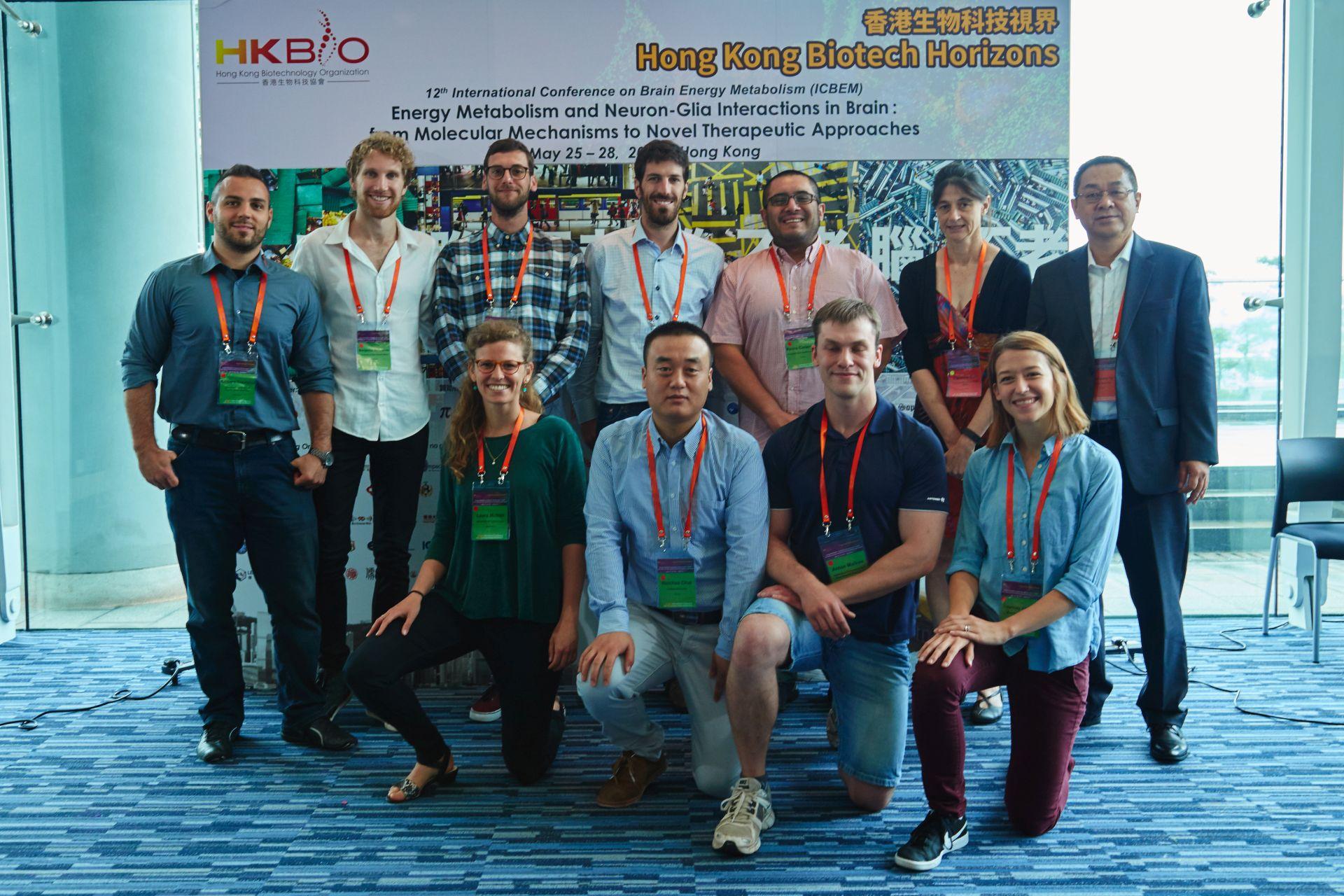 香港生物科技視界系列: 第12屆國際腦能量代謝大會