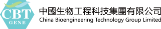 China_Bioengineering_Technology_Group_Limited