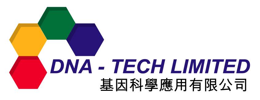 logo dnatech 1